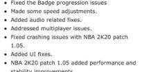 【NBA2K20】パッチ1.05での主な変更点について