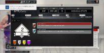 【NBA2k17】検証1.オフラインでもバッジのはアップグレード可能か?