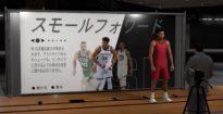 【NBA2k19】SF全ビルド&獲得可能バッジ一覧~シュートクリエイター編~