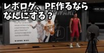 【NBA2k19】もし今PF作るならおススメは?に答えてみた